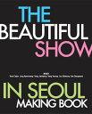 BEAST 「BEAUTIFUL SHOW -SEOUL-」【初回限定盤】フォトブック(日本版)