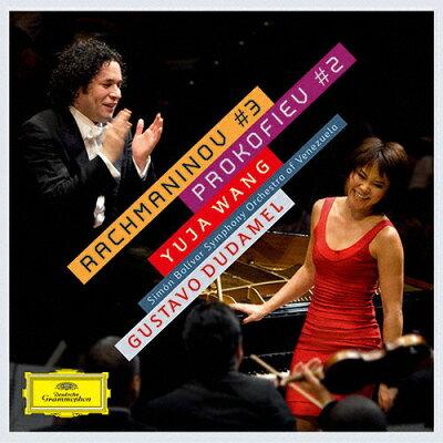 ラフマニノフ:ピアノ協奏曲第3番/プロコフィエフ:ピアノ協奏曲第2番/CD/UCCG-1646