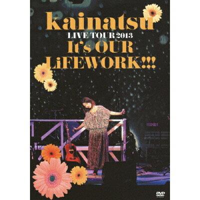 kainatsu LIVE TOUR 2013 ~It's OUR LiFEWORK!!!~/DVD/UIBV-10009