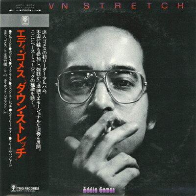 ダウン・ストレッチ/CD/POCS-9309