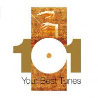 どこかで聴いたクラシック・ベスト101/CD/UCCD-4960