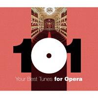 どこかで聴いたクラシック~オペラ・ベスト101/CD/UCCD-4978
