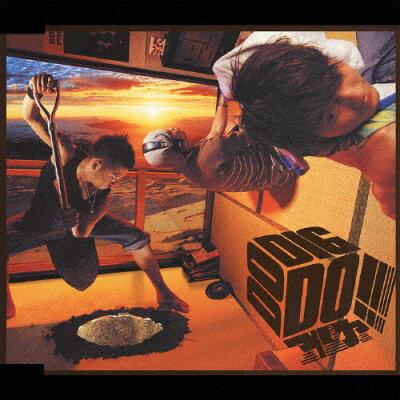 DO DIG DO!!/CDシングル(12cm)/TOCT-4394