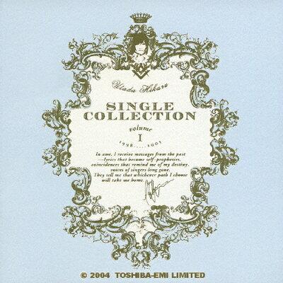 Utada Hikaru SINGLE COLLECTION VOL.1/CD/TOCT-25300