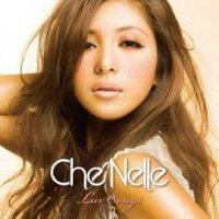 ラブ・ソングス/CD/TOCP-71091