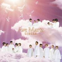 アヴェ・マリア/CD/TOCP-90006
