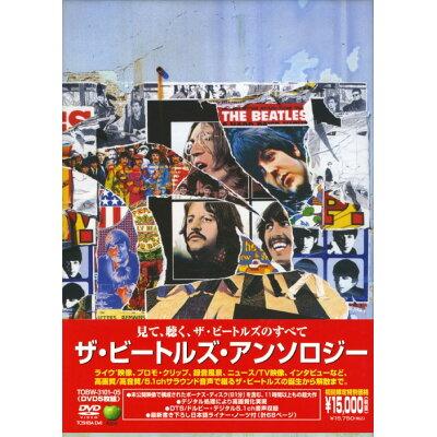 ザ・ビートルズ・アンソロジー DVD BOX〈初回生産盤〉/DVD/TOBW-3101