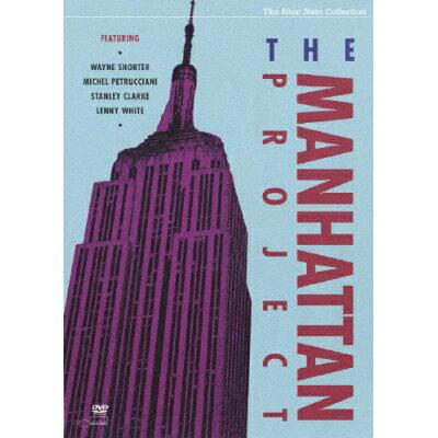 マンハッタン・プロジェクト/DVD/TOBW-92049
