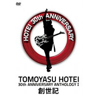 "30th ANNIVERSARY ANTHOLOGY I ""創世記""/DVD/TOBF-5708"