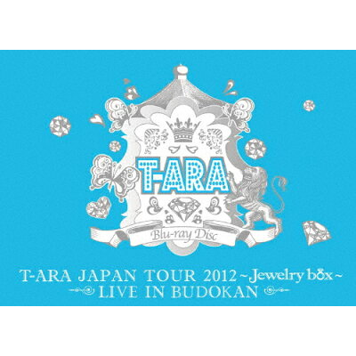 T-ARA JAPAN TOUR 2012~Jewelry box~ LIVE IN BUDOKAN(初回限定盤)/Blu-ray Disc/TOXF-5755