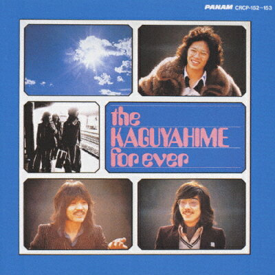 the KAGUYAHIME forever/CD/CRCP-152