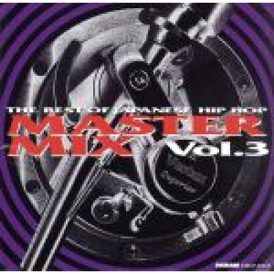 THE BEST OF JAPANESE HIP HOP MASTER MIX Vol.3/CD/CRCP-20135