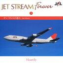 サン・マルコの恋人/JET STREAM FOREVER1/CD/CRCI-20651