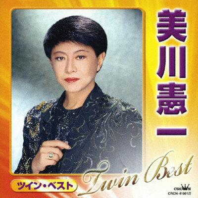 美川憲一 ツインベスト/CD/CRCN-41001