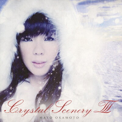 Crystal Scenery III/CD/CRCP-40255