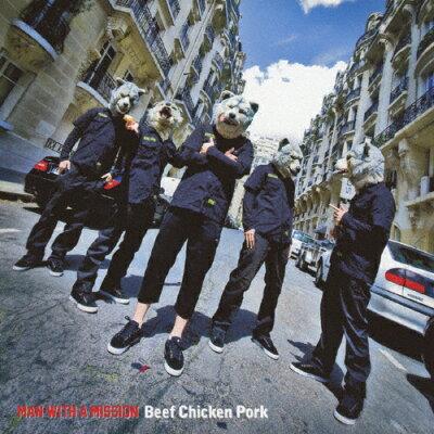 Beef Chicken Pork/CD/CRCP-40362