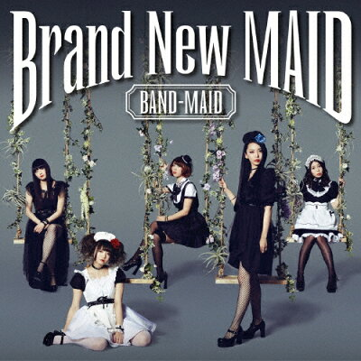 Brand New MAID(Type-B)/CD/CRCP-40461