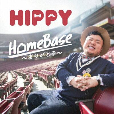 HomeBase ~ありがとう~/CD/CRCP-40502