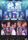 純烈コンサート2018~初陣~/DVD/CRBN-67