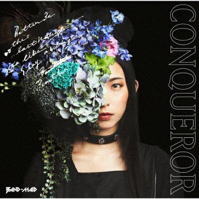 CONQUEROR(初回限定盤B)/CD/CRCP-40591