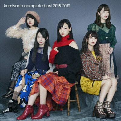 kamiyado complete best 2018-2019(TYPE-B)/CD/CRCP-40596