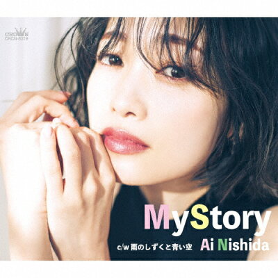 My Story(Bタイプ)/CDシングル(12cm)/CRCN-8319