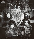HEART-SHAPED BiS IT'S TOO LATE EDiTiON NO AUDiENCE LiVE/Blu-ray Disc/CRXP-10009