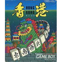 GB 香港 GAMEBOY COLOR
