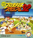 GB 東尾修監修・プロ野球スタジアム?92 GAMEBOY COLOR
