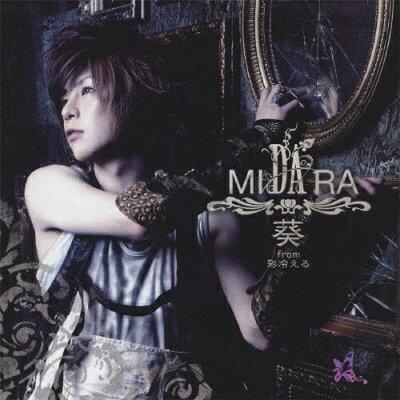 MI DA RA(初回生産限定盤)/CDシングル(12cm)/TKCA-73563