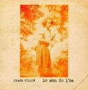 Grass Pillow/CD/PSFD-196