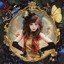 Les Papillons/CD/TKCU-77138