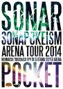 ソナポケイズム ARENA TOUR 2014 ~年末特大号SP!!~ in さいたまスーパーアリーナ/DVD/TKBA-1225