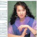 CD Kissまで待てない /石野陽子