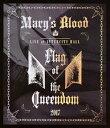 LIVE at INTERCITY HALL ~Flag of the Queendom~/Blu-ray Disc/TKXA-1126