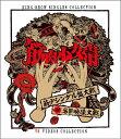 筋少シングル盤大戦対SP映像大戦/Blu-ray Disc/TKXA-1128
