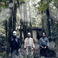 怪談 そして死とエロス/CD/TKCA-74337