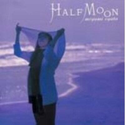 HALF MOON/緒方 恵美