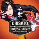 千聖~CHISATO~ 20th ANNIVERSARY BEST ALBUM「Can you Rock?!」/CD/TKCA-74514