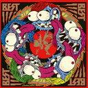 煌-BEST-(初回限定盤)/CD/TKCA-74538