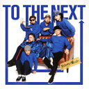 TO THE NEXT/CD/TKCA-74625
