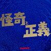 未定/CD/TKCA-74638