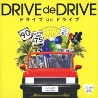 A40 ドライブ de ドライブ/CD/TKCA-74793