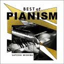 BEST of PIANISM/CD/TKCA-10190