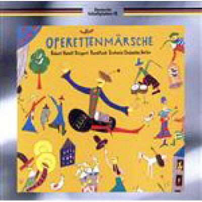 楽しいオペレッタ・マーチ集/CD/TKCC-15202
