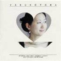 ラフマニノフ:ピアノ・ソナタ第2番変ロ短調/CD/TKCC-15175
