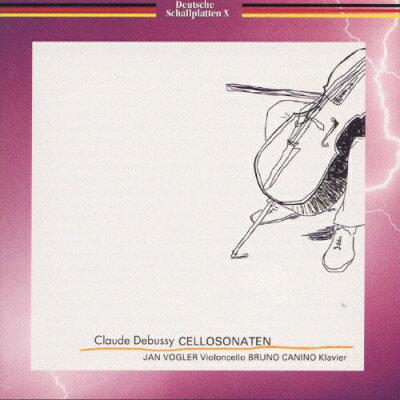ブラームス チェロ・ソナタ第2番ヘ長調/CD/TKCC-15242