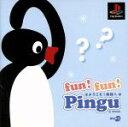fun!fun! Pingu 初回限定版〜ようこそ!南極へ〜