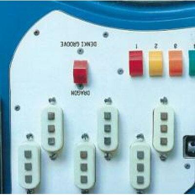 DRAGON/CD/KSC2-94