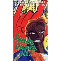 久保田利伸 クボタトシノブ / SUPER DUPER Vol.1